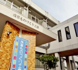 tour13_1311_info_monokobo1
